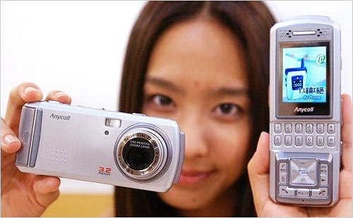 Samsung's 3MP Wonder