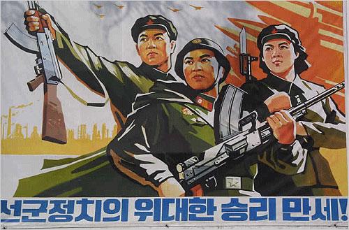 north korean women marching. A North Korean poster