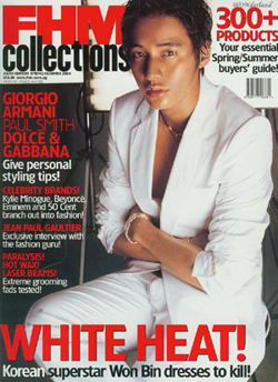 Asian magazines in english