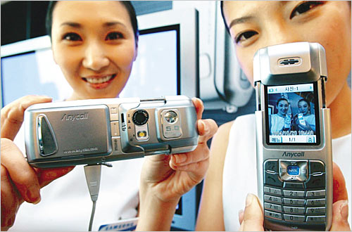 Samsung Introduces World's First 5-Megapixel Camera Phone