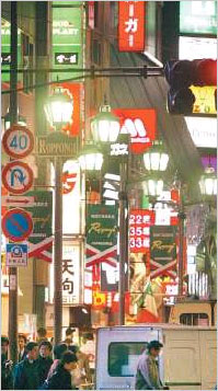 A red-light district in Tokyo, the No. 1 destination for Korean women being illegally sent abroad for prostitution