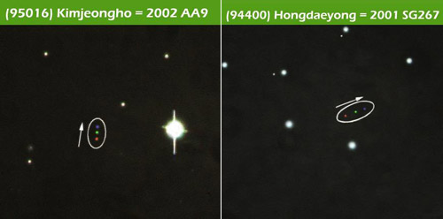 Kim Jeong-ho and Hong Dae-yong, two asteroids found by the Korea Astronomy and Space Science Institute. The three dots in the circle are asteroids observed with a time lapse camera, and the arrow indicates their future path. The color difference is due to different filters in the telescope. /Courtesy of the KASSI