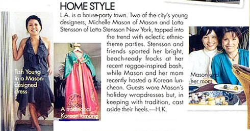 """【文化】 韓服デザイナー「外国人が着物に賛辞を送ることに""""カッ""""となりました。私たちの服がもっと綺麗で美しいのに…。」★4[05/23] [無断転載禁止]©2ch.net YouTube動画>2本 ->画像>81枚"""