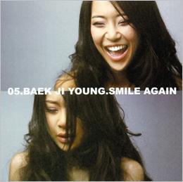 Baek ji young scandal photo 185