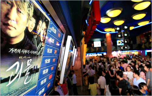 A multiplex in Seoul is crowded with people queuing for tickets to