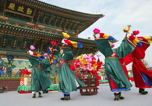 Visit Seoul's Historic Sites for Chuseok - The Chosun Ilbo