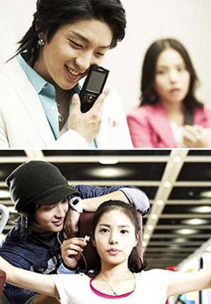 A Samsung Anycall commercial titled Lee Jun-ki: One Person, Four Colors.