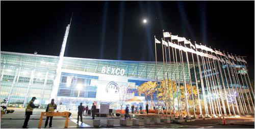 Busan Exhibition and Convention Center or BEXCO holds international conferences and exhibitions almost every day.