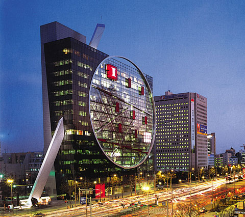 I-Park Tower in Samseong-dong, Seoul