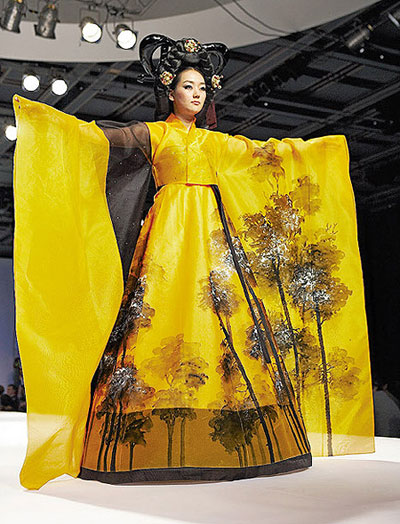 It's Hanbok, But Not as We Know It