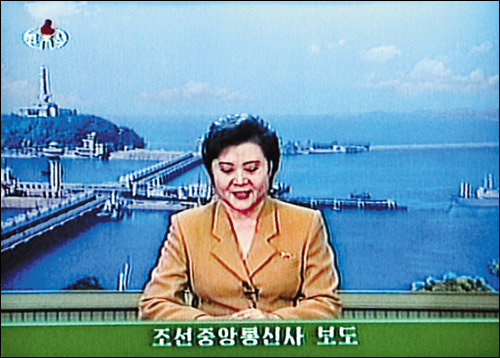 Anchorwoman Ri Chun-hi of North Koreas Korean Central Broadcasting Station announces that the communist country has conducted a nuclear test on Oct. 9, 2006.