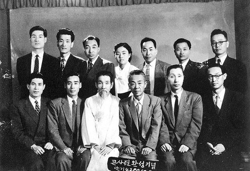 Members of the the Korean Language Society at the time of completion of the Grand Dictionary of the Korean Language on Oct. 9, 1957