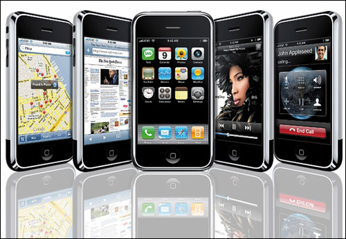 IPhone 3G Could Shake Up Global Mobile Industry - The Chosun Ilbo