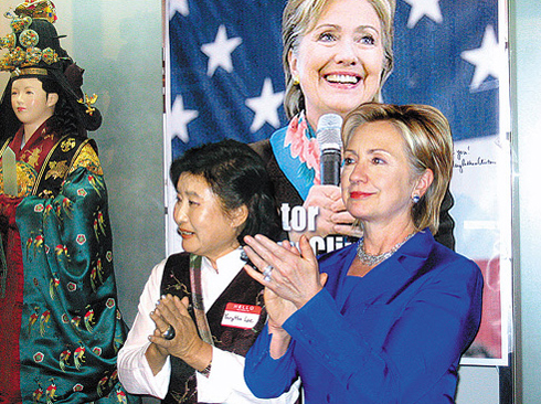 U.S. Senator Hillary Clinton poses with hanbok designer Lee Young-hee during a visit to the Lee Young Hee Museum of Korean Culture in New York on Monday. /Courtesy of Lee Young Hee Museum of Korean Culture