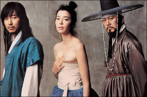 From left, Kim Nam-il, Kim Min-sun and Kim Young-ho