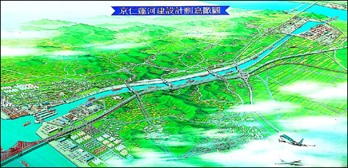 An artist's impression of the Seoul-Incheon canal