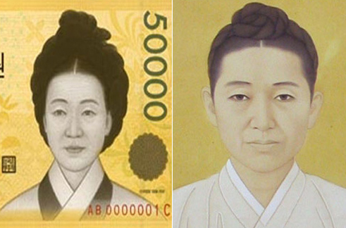 The picture of Shin Saimdang on the new W50,000 bill (left), and the original portrait