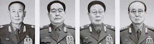 From left, Jo Myong-rok, Director of the Peoples Army General Political Bureau; Kim Yong-chun, Minister of Peoples Armed Forces; Ri Yong-mu, Vice Marshal of the Korean Peoples Army; O Kuk-ryol, Chief of the Operational Department of the Workers Party