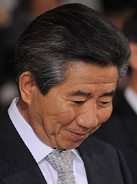 Former President Roh Moo-hyun