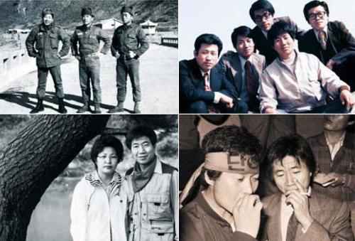 Clockwise from top left, former President Roh Moo-hyun during military service; with colleagues who passed the bar exam in the same year; in his days as a human rights lawyer; and on holiday with his wife