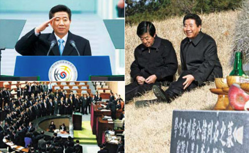 Former President Roh Moo-hyuns presidential inauguration ceremony (top left), the National Assembly at the time of his impeachment (bottom left), and Roh with his brother at a family burial ground (right)