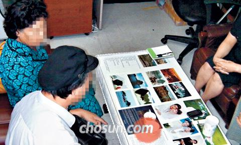 north korean women. quot;A North Korean woman takes