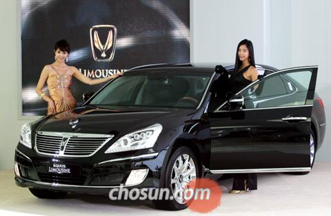 ... News from Korea - New Hyundai Equus Limo Breaks Domestic Price Record