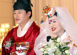 Shin Dong Uk Left And Park Geun Ryeong At Their Wedding