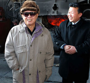 In this undated photo released Sunday by the [North] Korean Central News Agency, North Korean leader Kim Jong-il visits the Hwanghae Iron and Steel Complex in North Hwanghae Province. /KCNA-Reuters
