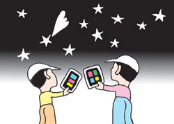 Why So Many Space-Themed Phone Names? - The Chosun Ilbo (English