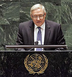 Sergey Ryabkov, Deputy Foreign Minister of the Russian Federation, addresses the Nuclear Nonproliferation Treaty (NPT) conference at UN headquarters in New York on May 4, 2010. /AP
