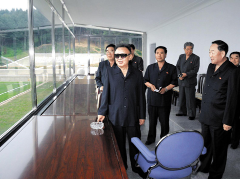 In this undated photo released Saturday by the [North] Korean Central News Agency, North Korean leader Kim Jong-il visits a newly built football stadium in North Pyongan Province. /KCNA-Yonhap
