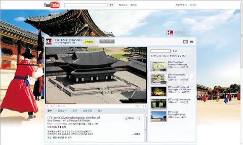 A screen grab of the Cultural Heritage Administrations 