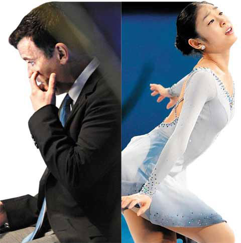 Brian Orser (left) and Kim Yu-na