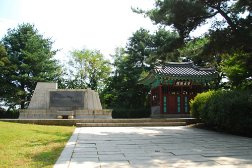Monuments to 59 unknown soldiers and two generals who died during the U.S. expedition to Korea in 1871