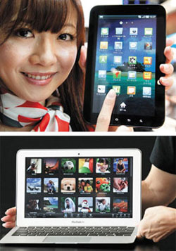 the rivalry between ipad and pc The rivalry between apple and google has intensified as the two companies increasingly tread on each other's turf steve jobs, who accused google of wan.
