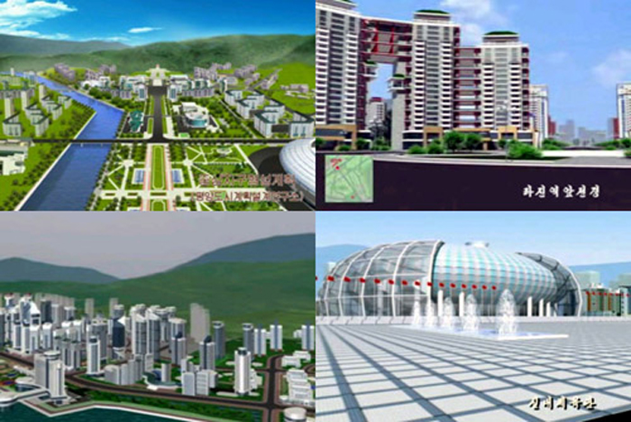 Captured images from a 3D video about the development of the North Korean city of Rajin-Sonbong. Clockwise from top left, the Jungsim District, Rajin-Sonbong Station, indoor stadium and Anju District
