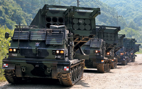 A Multiple Launch Rocket System (file photo)