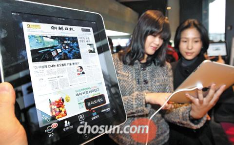 People read the Chosun Ilbo on their iPads at KT headquarters in Gwanghwamun, Seoul on Tuesday, the first day of the tablet PCs Korean launch.