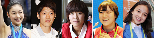 From left, Kim Yu-na, Lee Chung-yong, Ji So-yun, Jeong Da-rae, and Son Yeon-jae