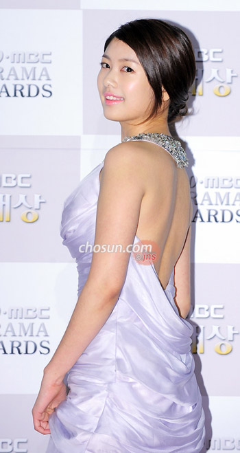 Chung So-min