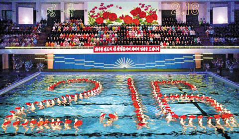 Synchronized swimmers create the numerals