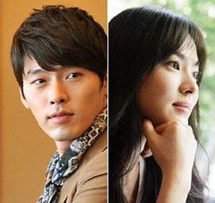 Hyun Bin (left) and Song Hye-kyo
