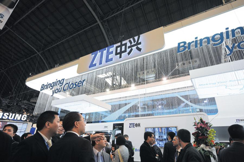 ZTEs booth at the Mobile World Congress in Barcelona, Spain in February /Bloomberg