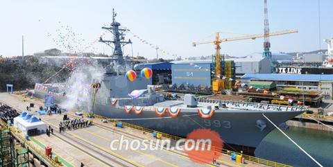 The Navys third Aegis destroyer, the Seoae Ryu Seong-ryong, is being launched at a Hyundai Heavy Industries dockyard in Ulsan on Thursday.