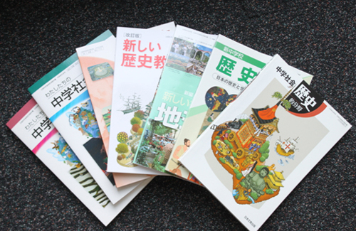 The covers of new Japanese middle school textbooks for history and social studies /Yonhap