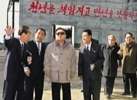 North Korean leader Kim Jong-il inspects a steel complex in North Hamgyong Province in this undated photo released on Sunday by the [North] Korean Central News Agency. /KCNA-Yonhap