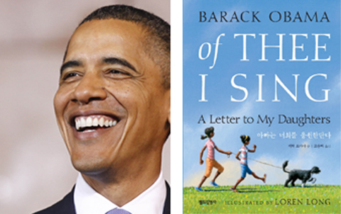 Translation Of Children S Book By President Obama Released