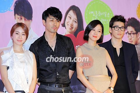 Cha seung won dan gong hyo jin dating