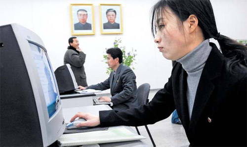 A North Korean woman uses a computer in the Grand Peoples Study House, Pyongyang in 2008. /AFP-Yonhap